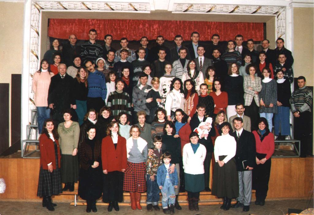 Спільне фото церкви, 1998 р.